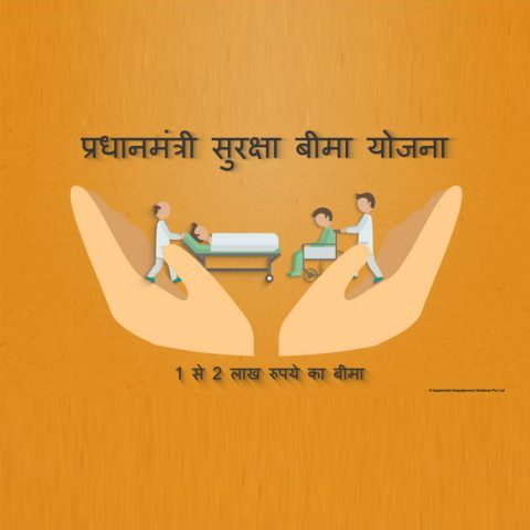 02 Pradhan Mantri Suraksha Bima Yojana
