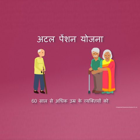 03 Atal Pension Yojana