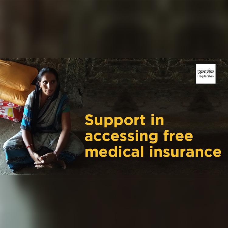 03 Health Insurance