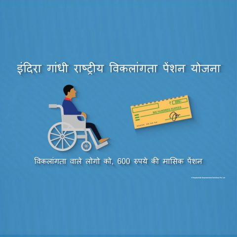 07 Indira Gandhi National Disability Pension Scheme (IGNDPS)