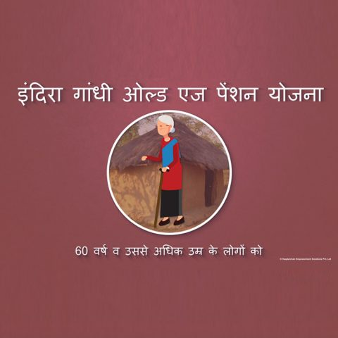 09 Indira Gandhi Old Age Pension Scheme