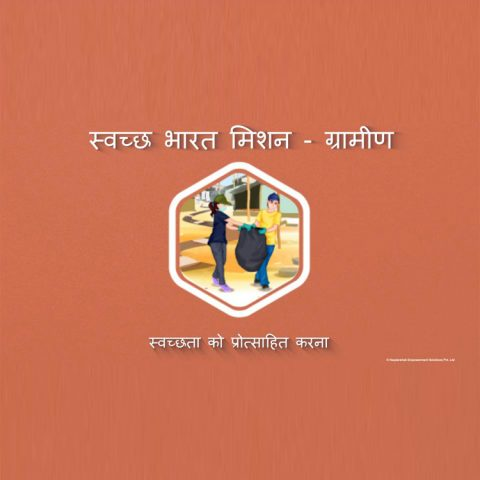 11 Swachh Bharat Mission - Gramin