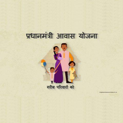22 Pradhan Mantri Awas Yojana- Gramin